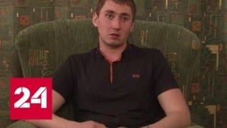 Смотреть видео Задержанные в Крыму экстремисты разжигали конфликты за 500 долларов - Россия 24 онлайн