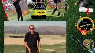 Dan Shauger Master of his (New Golf Swing)SGA