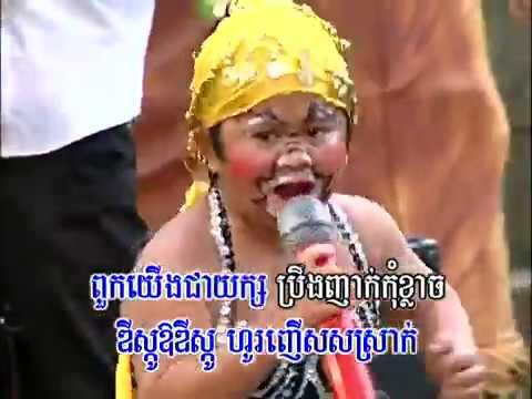 Bopha 134 - Neay Kren