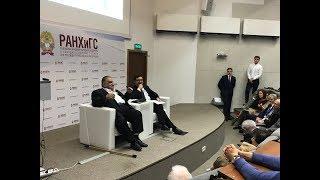 Ток-шоу: ректор РАНХиГС В. Мау и академик А. Аганбегян
