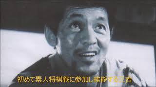 作詞:西條八十、作曲:船村徹。1961(昭和36)年11月コロムビアよりレコ...