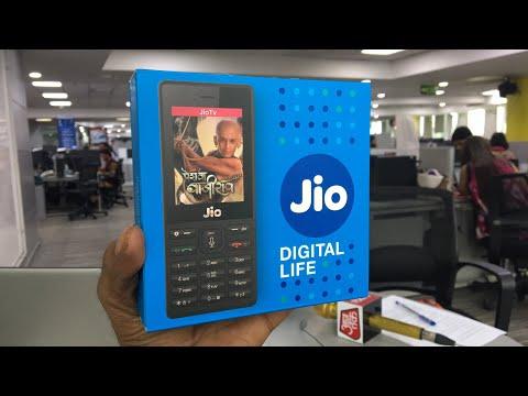 Jio Phone की Unboxing सबसे पहले, जानिए कैसा है ये फोन और इसके खास फीचर्स..