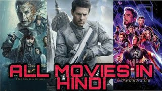 How to download any Hollywood movie in hindi || Hollywood movie hindi me kaise download kare ||