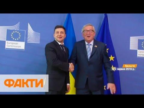 Соглашение об ассоциации, Донбасс и Азовское море - в Киеве стартует саммит Украина-ЕС