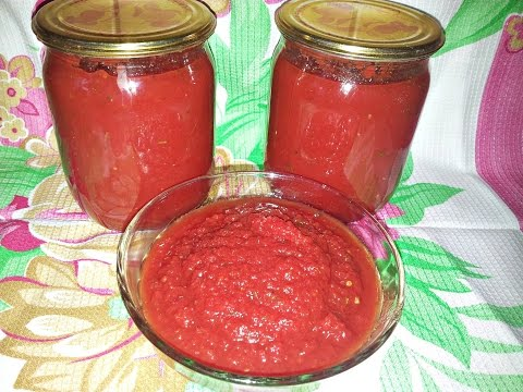 Томатный кетчуп в домашних условиях рецепт на зиму пошаговый рецепт