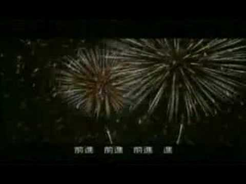 The National Anthem Of China (Music Video)