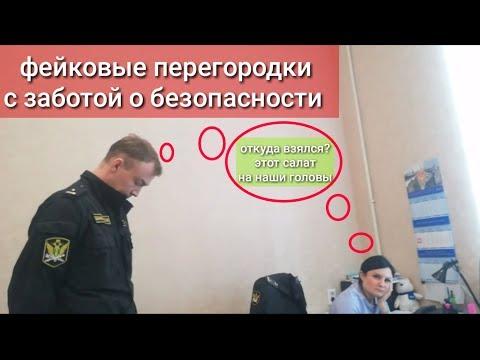 Казань фейковый пропускной Режим на нережимном месте ))) Карл что совсем крыша поехала ?