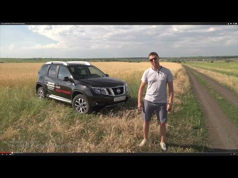 Внедорожный тест-драйв Nissan Terrano и Renault Duster