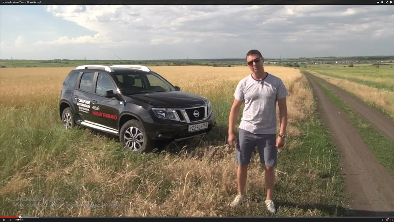 HYBRID NISSAN MURANO 2017 АвтоСпецЦентр из автосалона для сайта .