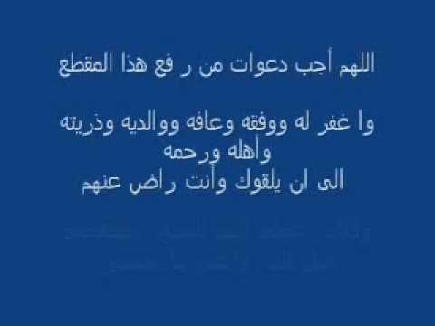 من أغرب قصة لاستجابة الدعاءفي زماننا(محمدبن محمد المختارالشنقيطي غفر الله له ولوالديه والمسلمين)
