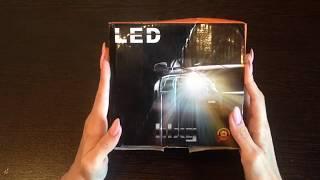 ОБЗОР светодиодных (LED) ламп в фары