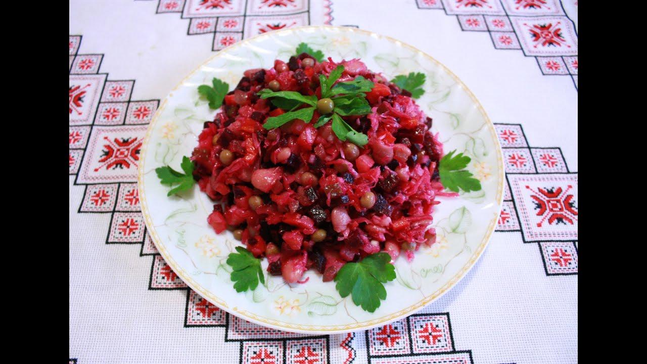рецепты салатов винегрет западной кераины