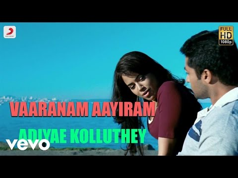 Vaaranam Aayiram - Adiyae Kolluthey Tamil Lyric | Harris Jayaraj | Suriya
