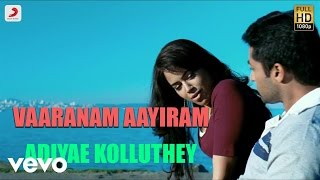 Listed to adiyae kolluthey official lyric video from the movie vaaranam aayiram song name - singer krish, benny d...