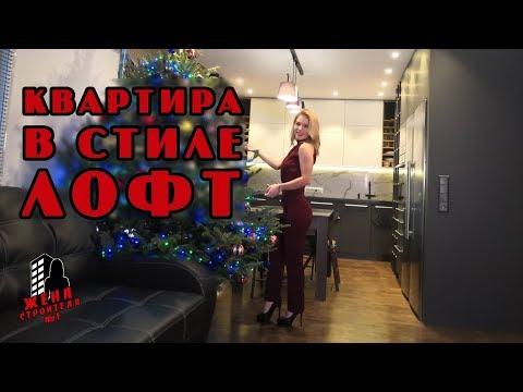 Ремонт квартиры в СПб / Дизайн квартир Питер