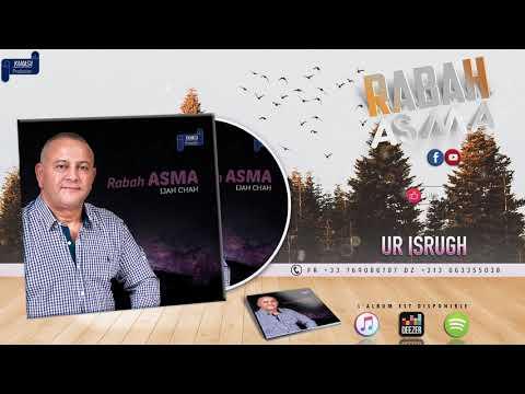 RABAH ASMA MP3 TÉLÉCHARGER ARDJOUYI