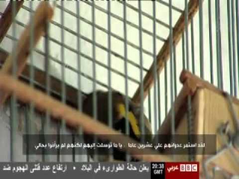 UNSAID TUNISIA - ما لا يقال - تونس
