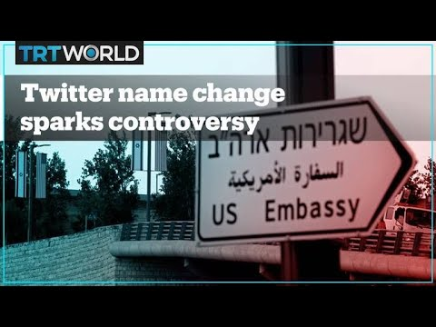 US Embassy In Israel Briefly Changes Twitter Name