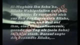 Sonnen und Mondfinsternis für Imam Mahdi - 4/6 Islam Ahmadiyya