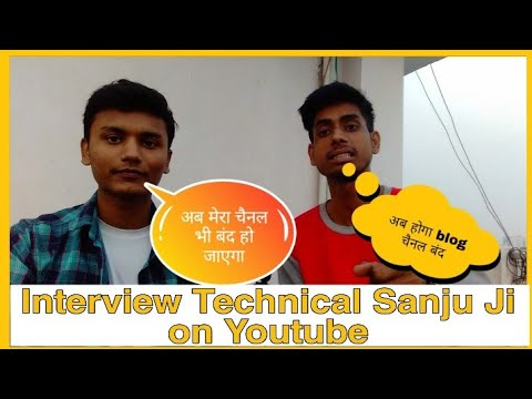 Technical Sanju Ji | Interview Technical Sanju Ji | Exclusive Interview Technical Sanju | #vlog_2019