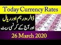 Today Open Market Currency Rates in Pakistan/PKR Exchange Rates/ 26 March 2020