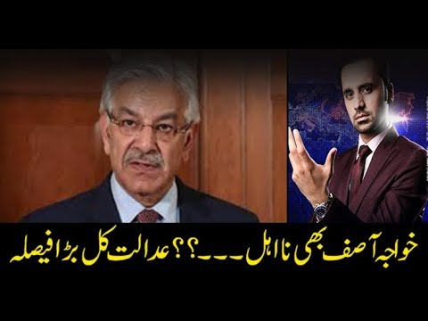 11th Hour - 25th April 2018 - Ary News