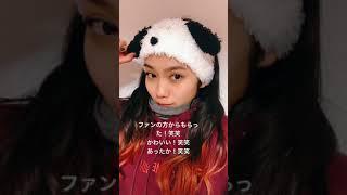 20171121 AKB48 阿部マリア 飯野雅 入山杏奈 柏木由紀 加藤玲奈 小嶋菜...