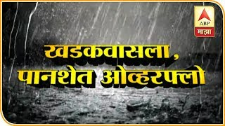 Pune | People Reaction on overall rainfall
