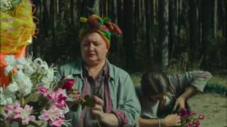 Парень с нашего кладбища - Trailer