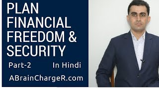 How to Plan Your Financial Freedom & Security  in Hindi Part 2