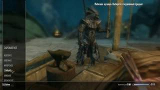 Рубрика: Моды для The Elder Scrolls 5: Skyrim Броня Рыцаря Тора