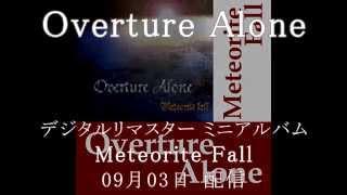 Overture Alone - Meteorite Fall デジタルリマスター - Trailer