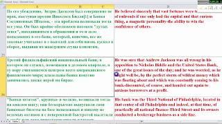 Драйзер, Финансист, Глава 1 Аудиокнига на Английском и Сразу на Русском Языке с Текстом на Экране