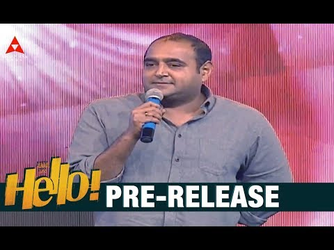 Director Vikram Kumar Speech At HELLO Pre...