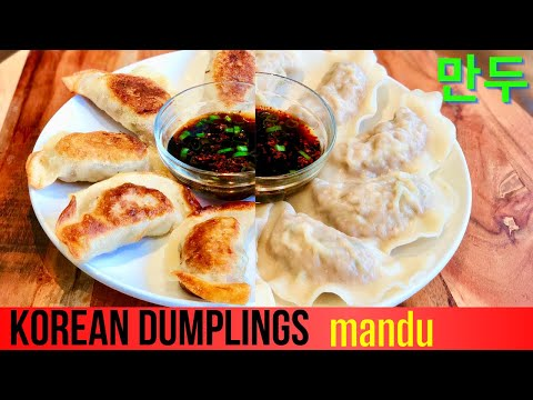 Korean DUMPLINGS 3 Ways: FRIED, STEAMED & BOILED Mandu 만두 [DUMPLING Recipe & Mukbang]