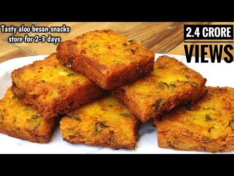 आलू और बेसन का ऐसा नया नाश्ता जो पहले नहीं खाया होगा  Aloo Besan Cutlet Snacks In Hindi
