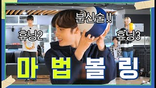 [PREVIEW] TO DO ON AIR - SPECIAL 5 (ENG/JPN/CHN SUB)