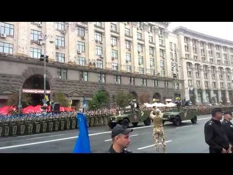 Kiev Military Parade: Ukraine's Independence Day 2016 part 1/3