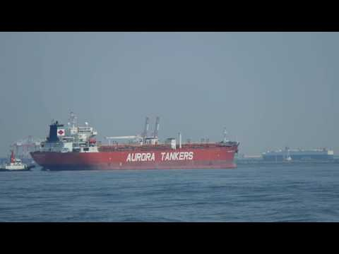 """Product Oil Tanker """"MARITIME GISELA"""" 南5区"""