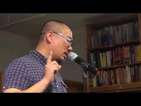Bao Phi Reads Refugerequiem