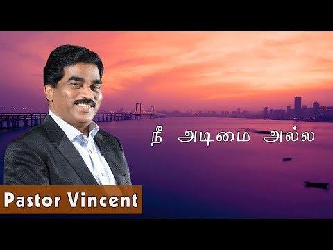 நீ அடிமை அல்ல - Tamil Christian Message