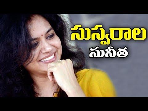 #sunitha-(-singer-)-super-hit-songs
