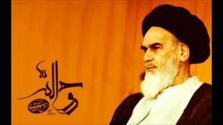 الخميني حبيبي - شيخ حسين الأكرف