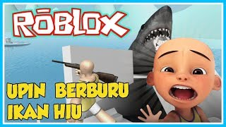 SHARK HUNT FOR FISH!! CAN A BICYCLE FROM THE PRESIDENT? -ROBLOX UPIN IPIN