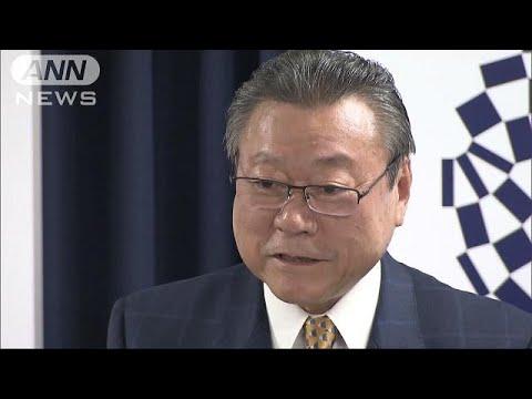 「事前通告がなかった」発言 桜田大臣が謝罪(18/11/13)