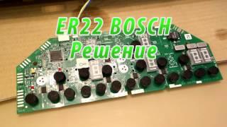Bosch er22 РЕШЕНИЕ! Устранение глюка сенсора. Part 2. (варочная панель Бош, ошибка 22).(, 2016-12-17T16:56:29.000Z)