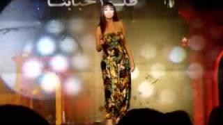 Darine Hadchiti  ahlan wa sahlan - Tallo 7babna (3alay Festival)