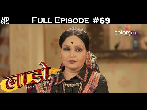 Laado - 8th February 2018 - लाडो - Full Episode