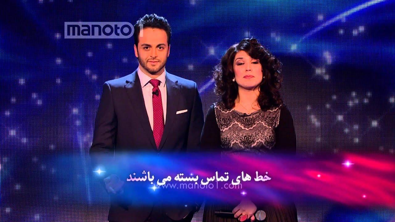 آکادمی موسیقی گوگوش۳- اجرا زنده شب چهارم - YouTube