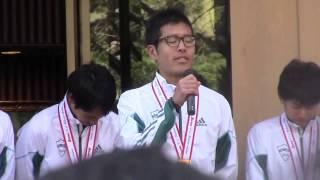 小椋裕介選手 青山学院大学 第91回箱根駅伝優勝報告会